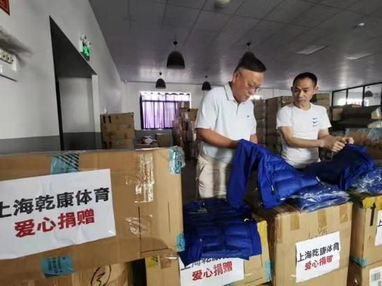 2021秋季公益助学再出发 颜燕德前往西藏阿里
