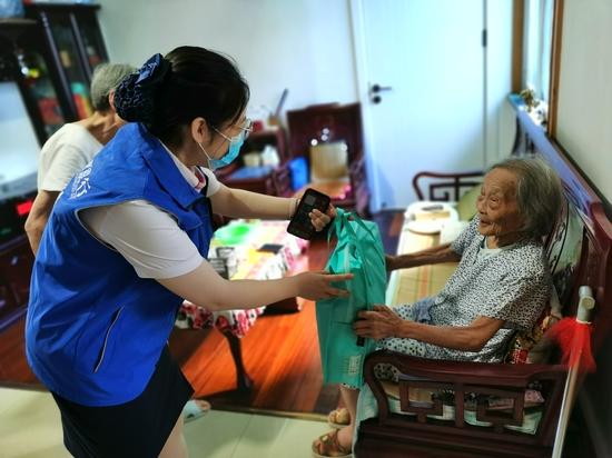 兴业银行上海分行建立服务高龄客户长效机制