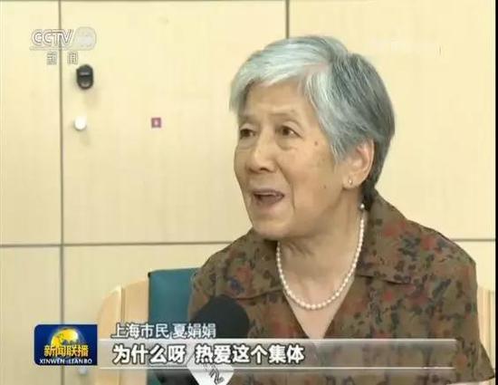 上海市民 夏娟娟