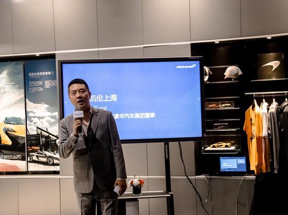 森那美华东超豪华集团董事,凤董现场致辞并为新车揭幕