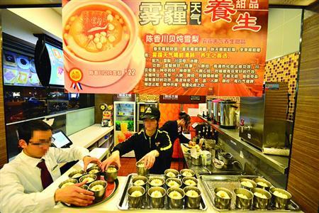 外地有精明的商家推出了针对雾霾的特色饮食。