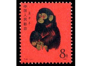 图片说明:第一轮猴票