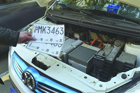 面对满是灰尘的发动装置和去年8月签发的临时牌照,车主既无奈又气愤。晨报记者 朱影影