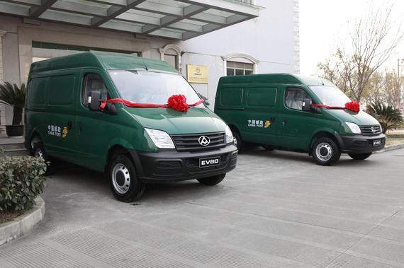 上海邮政速递、上汽集团商用车战略合作签约仪式-EV80
