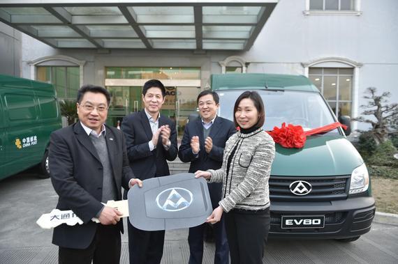 上海邮政速递、上汽集团商用车战略合作签约仪式-交付钥匙