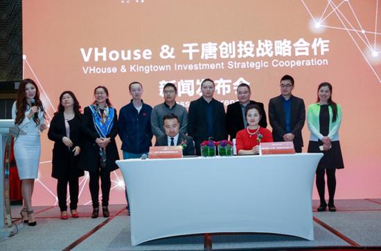 VHouse携顺手仟唐创投 以本钱助力创客社帮