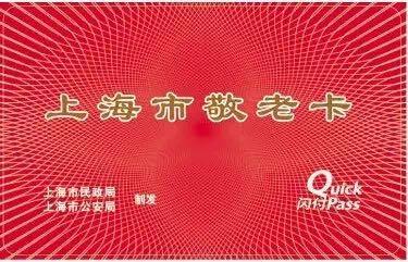 人口老龄化_上海人口老龄化