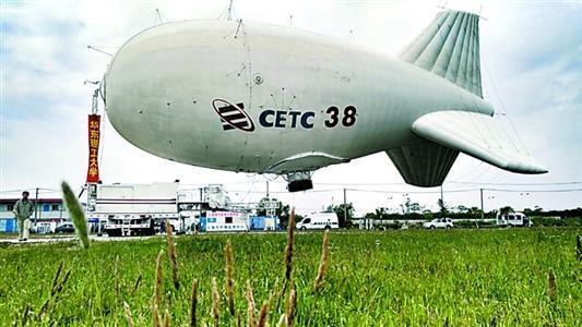 环保科技小制作飞机