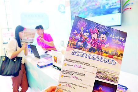 迪士尼产品亮相旅博会