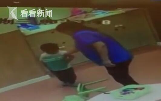 早教机构阿姨拿垃圾桶给孩子擦嘴 家长要求机构赔偿