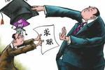 上海四成岗位需大专以上学历 企业最讨厌眼高手低