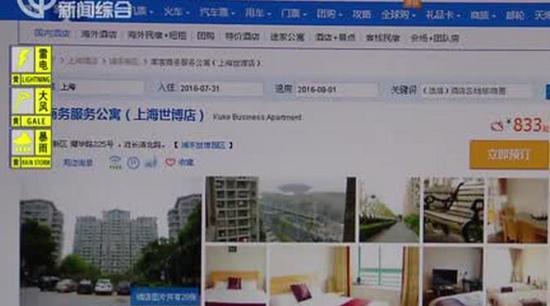 申城部分城郊旅馆消防隐患多 或将面临查封停业整顿