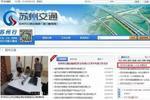 上海第三机场疑似花落苏州 专家:仍有待批复