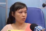 青浦300人就餐多人疑食物中毒 涉事酒店许可证过期