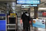 地铁部分车站增设进站安检门 排查乘客是否携带违禁品