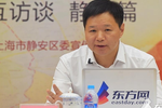 上海静安区十三五规划一览 2020年基本建成五大城区