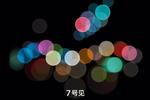 新一代iPhone将于9月7号发布 耳机孔可能被消除
