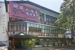 青浦区一酒店29人疑似食物中毒 目前均已治愈离院