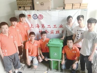 上海二工大学生研发智能垃圾桶