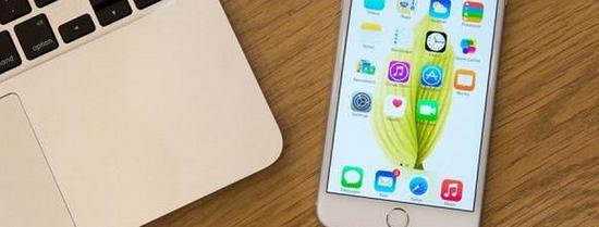 中消协就iphone6和6s异常关机手机向苹果软件苹果v手机录屏问题图片