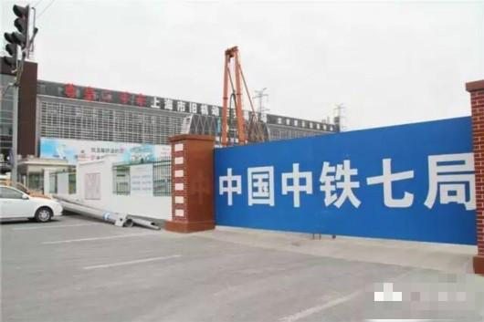 上海轨交14号线2020年底通车 嘉定设6个站点