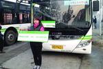 定制公交开通3天停运一线路 康城物业不允许停靠接客