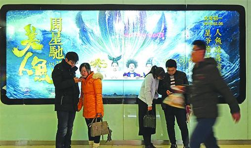 今年春节档电影票房全线飙红,但随后后劲不足,到目前全国总票房只有400多亿。/CFP