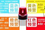 新版上海空气应急预案发布 预警后烧烤都被禁