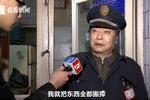 上海模子:杨浦居民楼坍塌 六旬保安勇救伤员(图)