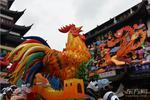 上海豫园布置新春民俗灯会 大型灯彩纷纷亮相(图)