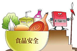上海最严食安法下最严的地方条例将提请人大表决