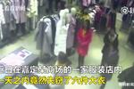 四女子在嘉定流窜作案 十秒就将大衣塞进裤裆
