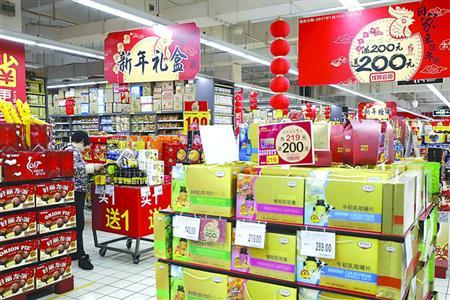 临近春节,沪上许多超市内都能看到红红火火的过节气氛,市民也在抓紧时间采购年货。 晨报记者 殷立勤