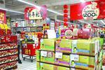 上海周末或迎春节采购高峰 老人爱卖场青年爱网购