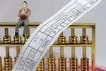 上海将发布部分职位工资指导价 适度调整最低工资标准