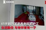 上海老人上吊身亡:儿子欠60万赌债 4名男子闯家中追债