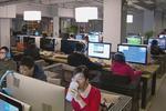 鸡年首次车牌拍卖大战:网吧内超九成用户前来拍牌