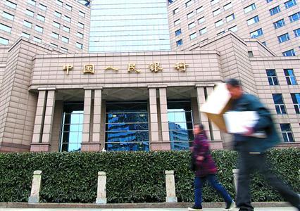 行人从中国人民银行上海总部门前走过。   新华社记者 陈飞 摄