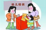 上海辟谣小学不教拼音:一年级有50课时集中教学