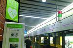 上海更多公共场所装救命神器 地铁站3分钟可拿到设备