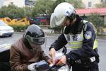 上海整治非机动车闯隧道 违反将被罚款50元