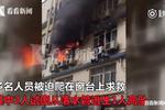 上海杨浦发生火灾 2人被困试图逃生1人高坠