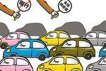 交通运输部部长:征收拥堵费需形成共识