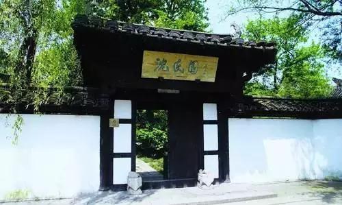 <a href=http://www.cnscnet.com/shanghai/ target=_blank class=infotextkey>上海</a>到绍兴