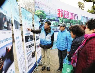 """""""世界水日""""倡导保护河道水环境"""