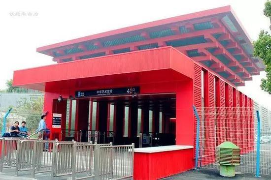 中华艺术宫站