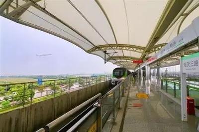 海天三路站