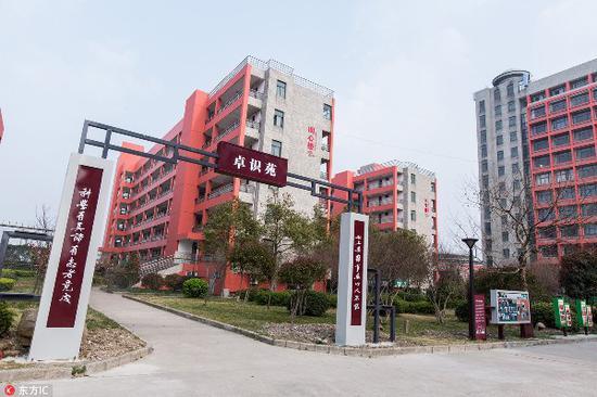 衡水一中_衡水一中分校紧邻上海 办学模式广受质疑