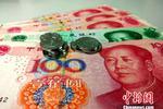一季度上海居民人均可支配收入15841.08元 居全国首位