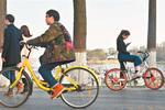 共享单车投诉飙升:充值容易退费难等四大问题备受诟病